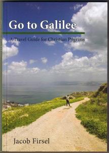 Go-to-Galilee-215x300